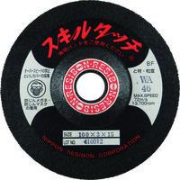 日本レヂボン スキルタッチS 100×3×15 WA46 SKL1003-WA46 1セット(20枚) 377-4490 (直送品)