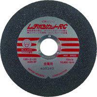 日本レヂボン カットRC 125×2×22 A46S RC1252-46 1セット(10枚) 377-4368 (直送品)