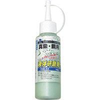 柳瀬 ヤナセ 液体研削剤 真鍮・銅用 YHK-53 1本 380-9978 (直送品)