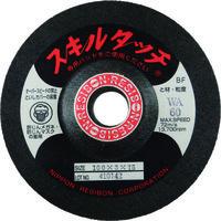 日本レヂボン レヂボン スキルタッチS 100×3×15 WA60 SKL1003WA60 1セット(20枚入) 377ー4503 (直送品)