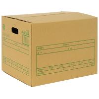 プラス A式文書保存箱 A4/B4 40062 1セット(40枚入)