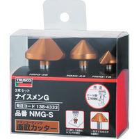 トラスコ中山 TRUSCO ナイスメンGセット チタンコーティング 3本組 NMGS 1セット(3本:3本入×1セット) 138ー4333 (直送品)