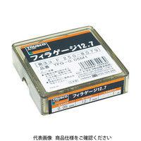 トラスコ中山 TRUSCO フィラーゲージ 0.10mm厚 12.7mmX1m TFG0.10M1 1セット(1個入) 250ー8125 (直送品)