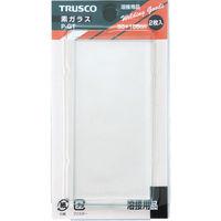 トラスコ中山 TRUSCO 溶接用素ガラス パック PGT 1セット(2枚:2枚入×1パック) 228ー2836 (直送品)