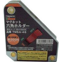 トラスコ中山 TRUSCO マグネット六角ホルダ 強力吸着タイプ 吸着力300N TMSA46 1個 284ー8899 (直送品)