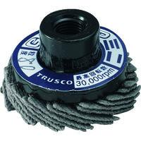 トラスコ中山 TRUSCO GPトップミニ Φ30 5個入 3mm軸アダプター付 40# GP3007 118ー1602 (直送品)