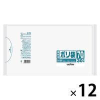 日本サニパック 業務用ポリ袋 白半透明 厚口 70L N-7H 1箱(30枚×12パック入)