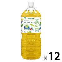 伊藤園茶の間2.0L 1セット(12本)