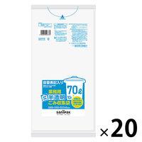 日本サニパック 容量表記入り白半透明ごみ収集袋 炭カル入 70L HT77 1箱(10枚×20パック入)