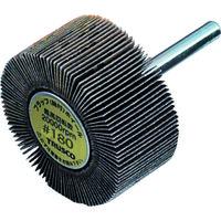 トラスコ中山(TRUSCO) フラップホイール 外径50X幅15X軸径6 180# (5個入) UF5015 180 1箱(5個) 114-6980 (直送品)