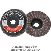 トラスコ中山 TRUSCO GPトップミニ Φ58X穴径9.6mm 5枚入 120# GP5810 1セット(5個:5個入×1箱) 118ー1441 (直送品)