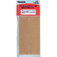トラスコ中山 TRUSCO ダイヤハンドラッパー用替シート #320 GDA320 1枚 171ー4601 (直送品)