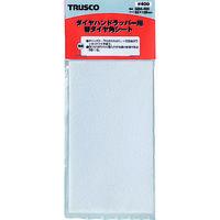 トラスコ中山 TRUSCO ダイヤハンドラッパー用替シート #400 GDA400 1枚 171ー4619 (直送品)