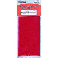 トラスコ中山 TRUSCO ダイヤハンドラッパー用替シート #80 GDA80 1枚 171ー4589 (直送品)