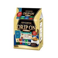 【ドリップコーヒー】キーコーヒー ドリップオン バラエティパック(6種アソート) 1パック(12袋入)