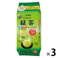 ワンポット緑茶ティーバッグ3袋