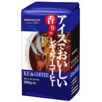 サッポロウエシマコーヒー