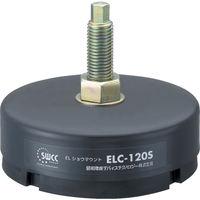 昭和電線デバイステクノロジー 昭和電線 レベリング付防振ゴム ELC120 1個 233ー0652 (直送品)
