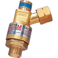 小池酸素工業 小池酸素 アポロゴールドアレスター GA1MK 1個 292ー5036 (直送品)
