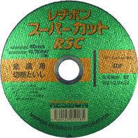 日本レヂボン スーパーカットRSC 150×2.0×22 40P RSC15020-40 1セット(10枚) 296-7219 (直送品)
