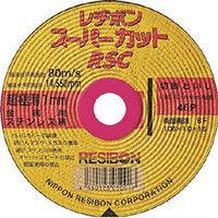 日本レヂボン スーパーカットRSC 105×1.0×15 46P RSC10510-46 1セット(10枚) 296-7189 (直送品)