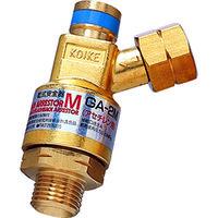 小池酸素工業 小池酸素 アポロゴールドアレスター GA2MK 1個 292ー5044 (直送品)