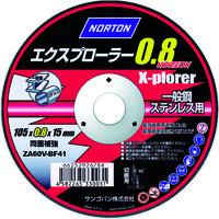 切断砥石 エクスプローラー0.8mm極薄 105 2TW100XPRDA08-60 1セット(10枚) 325-7151 (直送品)