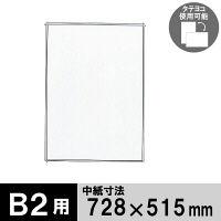 プラチナ万年筆 パネルライト エコ B2 ALB1-2600 1箱(10枚入)