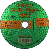 日本レヂボン スーパーカットRSC 180×2.0×22 40P RSC18020-40 1セット(10枚) 296-7227 (直送品)