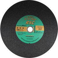 日本レヂボン スーパーカットRSC 305×2.5×25.4 30P RSC30525-30 1セット(10枚) 296-7243 (直送品)
