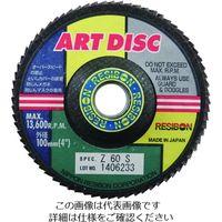 日本レヂボン アートディスクAD 100×15 Z60S AD100-Z60 1セット(10枚) 297-7991 (直送品)