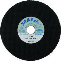 日本レヂボン レヂボン スキルネットSN ストレート形 112×1P×15 C80 SN1121P80 1セット(20枚入) 296ー7278 (直送品)