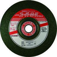 日本レヂボン レヂボン スーパーエース高速度用RSAK 180×6×22.23 24P RSAK180624 1セット(25枚入) 296ー6174 (直送品)