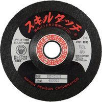日本レヂボン スキルタッチS 100×2×15 WA46 SKL1002-WA46 1セット(20枚) 296-6328 (直送品)