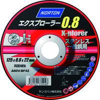 サンゴバン NORTON 切断砥石 エクスプローラー0.8mm極薄 125 2TW125XPRDA08S60 1セット(10枚入) 325ー7215 (直送品)