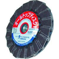 柳瀬 ヤナセ オールトップディスク 100# M10AT-A 100 1セット(5個:1個×5枚) 326-4921 (直送品)