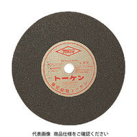 トーケン トーケン 切断砥石255mm鉄工用 RA255 1セット(10枚入) 123ー2819 (直送品)