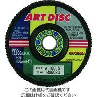 日本レヂボン アートディスクAD 100×15 A100S AD100-A100 1セット(10枚) 297-7940 (直送品)