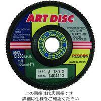 日本レヂボン アートディスクAD 100×15 A180S AD100-A180 1セット(10枚) 297-7966 (直送品)