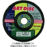 日本レヂボン レヂボン アートディスクAD 100×15 A240S AD100A240 1セット(10枚入) 297ー7974 (直送品)