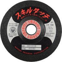 日本レヂボン レヂボン スキルタッチS 100×2×15 WA80 SKL1002WA80 1セット(20枚入) 296ー6344 (直送品)