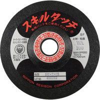 日本レヂボン レヂボン スキルタッチS 100×2×15 WA100 SKL1002WA100 1セット(20枚入) 296ー6352 (直送品)