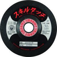 日本レヂボン スキルタッチS 100×2×15 WA120 SKL1002-WA120 1セット(20枚) 296-6361 (直送品)