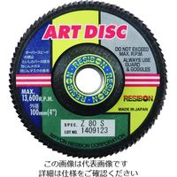 日本レヂボン レヂボン アートディスクAD 100×15 Z80S AD100Z80 1セット(10枚入) 297ー8008 (直送品)