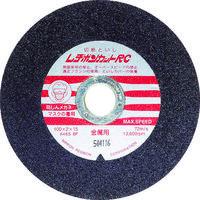 日本レヂボン カットRC 100×2×15 A46S RC1002-46 1セット(10枚) 296-7286 (直送品)