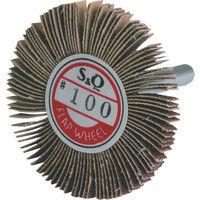 ムラコ 軸付フラップ金具無し 外径50幅5軸径6mm 180# KN5005 180 1セット(10枚:1枚×10個) 326-3631 (直送品)