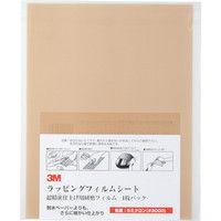 スリーエム ジャパン 3M ラッピングフィルム シート(標準定型サイズ) 5μ 茶 216X280 A35SHT 125ー7846 (直送品)