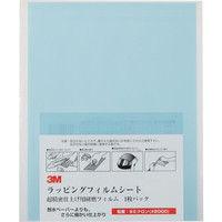 スリーエム ジャパン 3M ラッピングフィルム シート(標準定型サイズ) 9μ 水 216X280 A39SHT 125ー7854 (直送品)