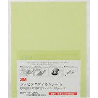スリーエム ジャパン 3M ラッピングフィルム シート(標準定型サイズ) 1μ 薄緑 216X280 A31SHT 125ー7820 (直送品)