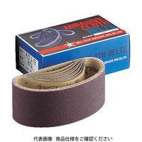 ベルスター研磨材工業 ベルスター EB100ベルト#320 EB100320 1セット(10本入) 124ー4329 (直送品)
